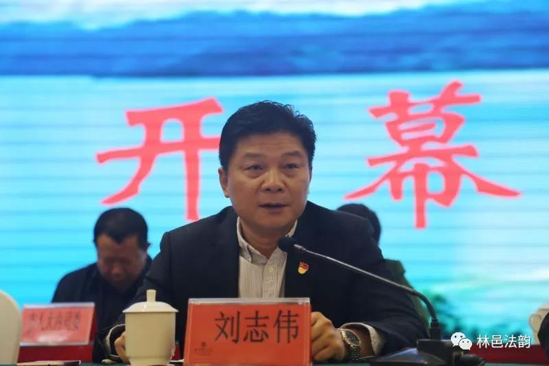 郴州市第六次律师代表大会召开 刘志伟出席会议并讲话